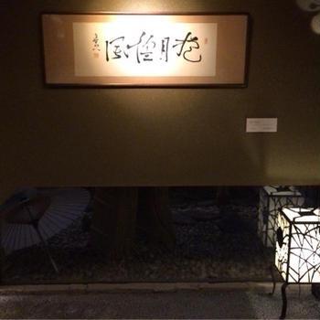 金沢土産のマストバイ★加賀 棒茶