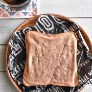 冷凍作り置きトースト~ココアチーズケーキ風トースト