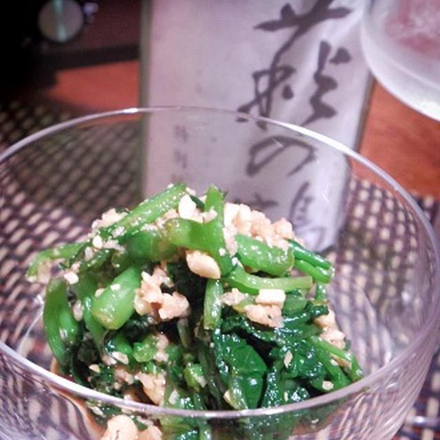 芹のカシューナッツ和え、塩豆腐の燻製、秋刀魚の肝醤油焼き