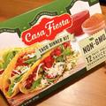 輸入食品ジュピターで購入したカサフィエスタ タコディナーのキットで「タコスパーティー!」