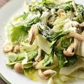 セロリの葉が美味しい『セロリのホットサラダ』