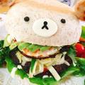 全粒粉塩パンで クマのスパイスハンバーガー【キャラフード】