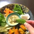 「豆腐よう」にグリーンペパーをプラス*大人のバーニャカウダ
