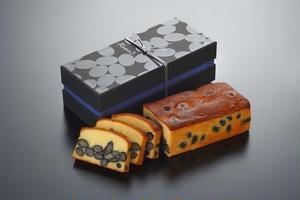 1日20本限定のこだわりパウンドケーキは、大粒の丹波の黒豆、フランス産発酵バター、山形県山田ガーデン...