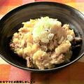 簡単★さんまの蒲焼きポテトサラダ