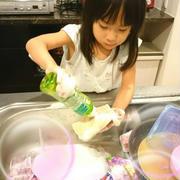 杏ちゃん洗い物がしたい。