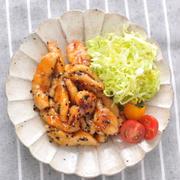 【めっちゃ簡単!!鶏むね肉&鶏もも肉レシピ】ミツカン「カンタン酢」を使ったレシピです!