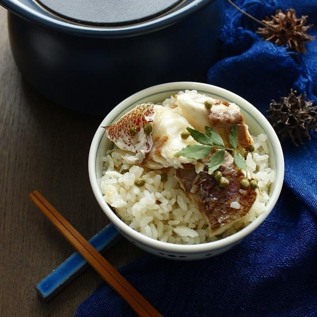 山椒薫る鯛めし (レシピ)