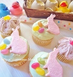 2014イースター♪ ふんわり苺のカップケーキ