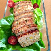 鶏ひき肉と豆腐のヘルシーミートローフ