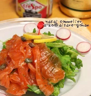 おうちで簡単!「サーモンのマリネ(オイル漬け)」冷蔵庫で長期保存可能です。