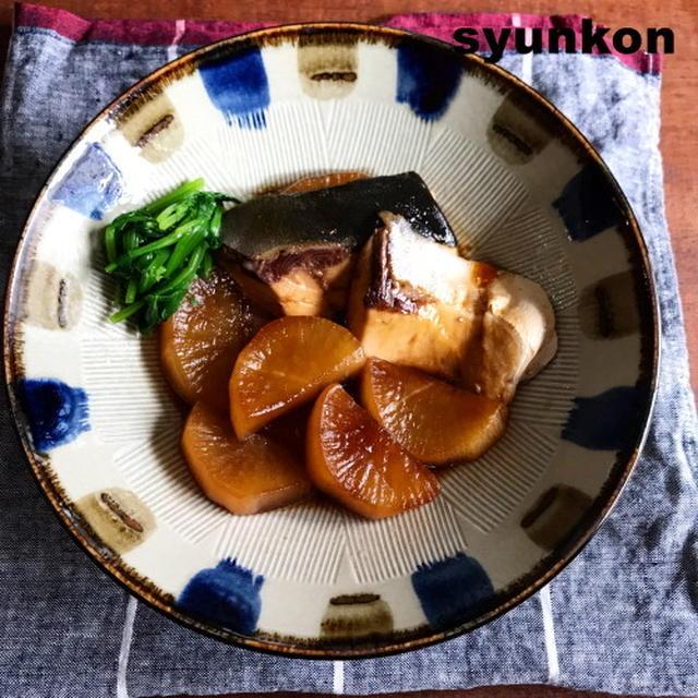 ※オススメ【魚レシピ】染み染み!身がふわふわのブリ大根*iwaki祭り開催中