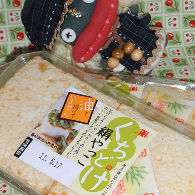 韓国風厚揚げの炒め&ほうれん草とベーコンのナムル(お家カフェ)