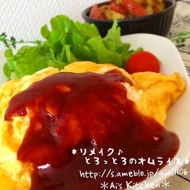 酢飯リメイク♡ふわとろオムライス♡