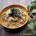 鮭と舞茸のバター醤油パスタ♡【#簡単レシピ#秋の味覚#パスタ】