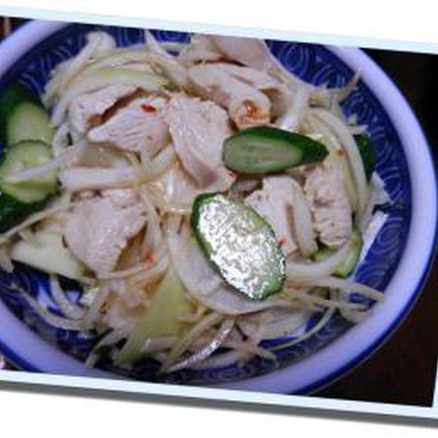 新タマと鶏肉サラダ