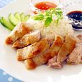 炊飯器でスイッチぽん!シンガポールチキンライス(海南鶏飯)
