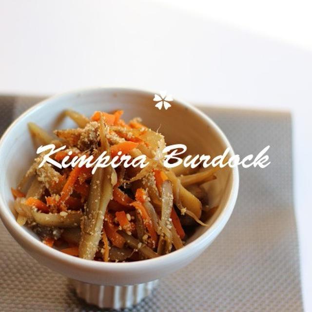 便秘や冷えを解消する簡単惣菜!きんぴらゴボウ☆マクロビレシピ