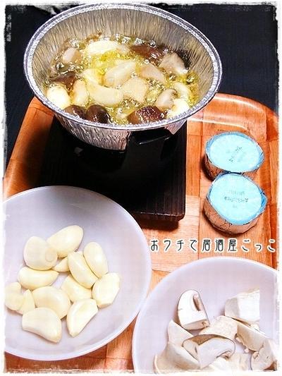 ★きのことにんにくのバターホイル焼き★