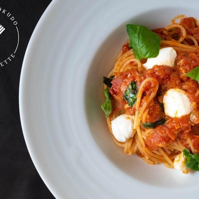 モッツァレラとバジルのトマトパスタのレシピ・作り方