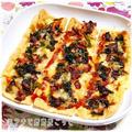 ★ベーコンと菜の花の油揚げピザ★ by みみこさん
