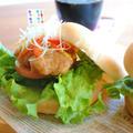 油淋鶏(ユーリンチー)バーガー ☆