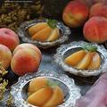 ほんのり桃色染まる☆福島県産もものコンポート&ワインゼリー