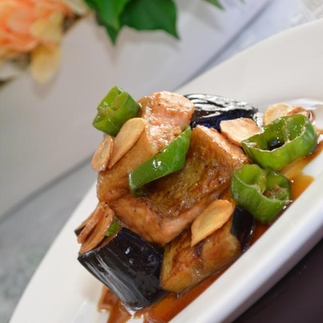 秋鮭と秋茄子のニンニク醤油焼き