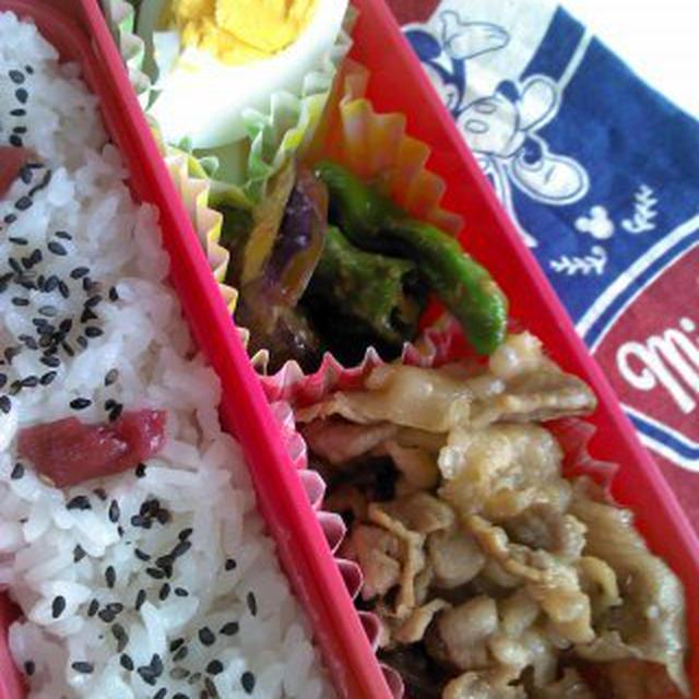 レシピ豚コマ生姜焼き弁当
