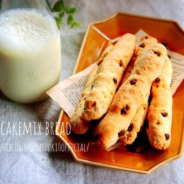 ♡材料3つ♡HMdeチョコスティックパン♡【#ホットケーキミックス#簡単#卵不使用】
