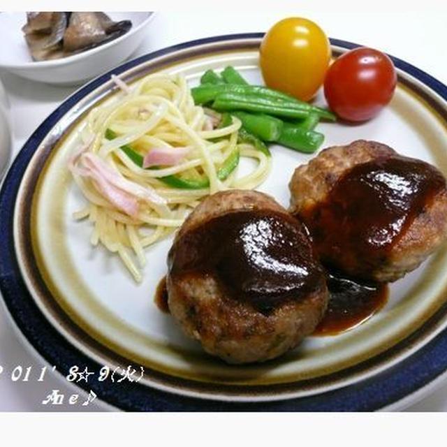 お豆腐ハンバーグ・・・・・夜ご飯♪