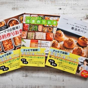 【お知らせ 重版のお礼とTV出演】今夜放送!TBS ピラミッドダービー「料理王」
