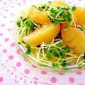 グレープフルーツのサラダ♪