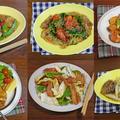 ニンニクでパンチをきかせた スタミナ肉レシピ6選