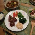 ラムステーキ&スープカレーの晩ご飯 と 我が家の紅葉♪