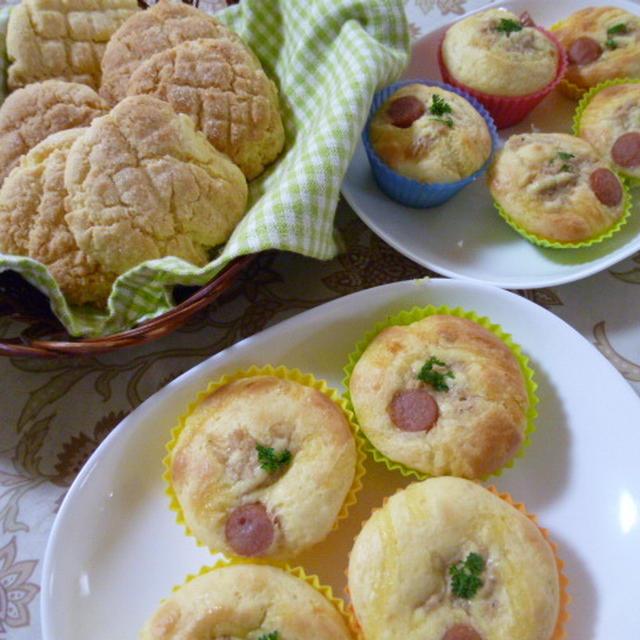 冷ご飯パンとホットケーキミックスでパン作り♪