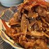 カレー風味のすき煮