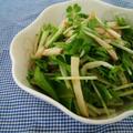 簡単副菜♪水菜とエリンギの梅バターおかか和え☆