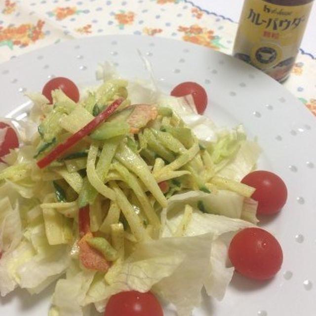 スパイスで減塩レシピ★3色野菜のカレーマヨサラダ