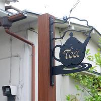埼玉×おいしい紅茶|紅茶専門店Serendip