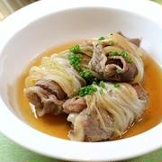 牛肉と白菜のくるくる煮
