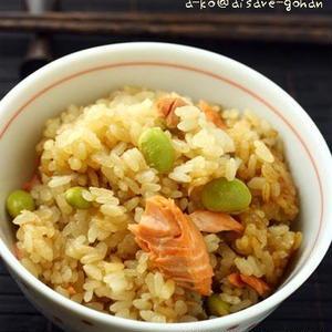食欲の秋♪鮭を使った絶品炊き込みご飯レシピ
