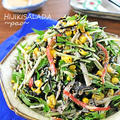 栄養満点ひじきとしらすのデリ風サラダ♪おうちにある材料で簡単ドレッシング