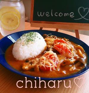 【Cafe風】夏野菜たっぷり トマトチーズカレー