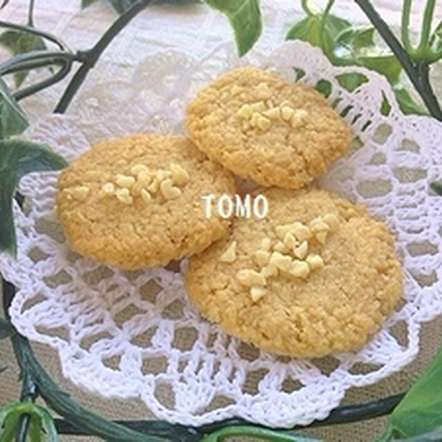 ザクザク!パン粉のクッキー