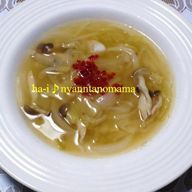 <とろける新玉葱とキャベツのコンソメスープ>