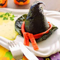 簡単ハロウィン♪魔女の帽子おにぎらず?かぼちゃクリームソース添え♡ランチやディナープレートにも