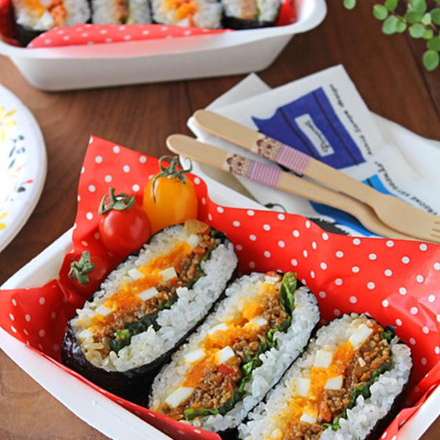 卵とドライカレーのおにぎらず&明太子チーズおにぎらず☆春休みピクニック弁当