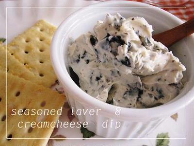 味海苔クリチディップ (味付け海苔とクリームチーズのディップ)