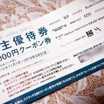 バロックジャパンの株主優待☆ AZUL by moussyのTシャツ2枚届きました♪